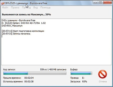 Программа для записи дисков - процесс записи