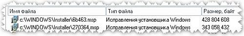 Найти большие файлы - выбор