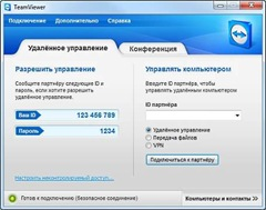 Окно входа Team Viewer