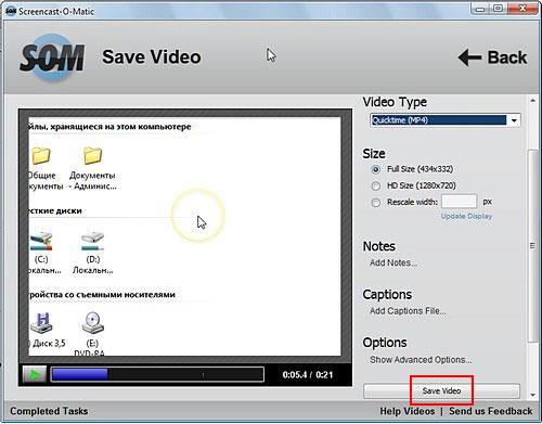 Запись видео с экрана монитора онлайн - сохранить файл